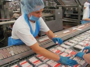 Работа для оператора по обслуживанию производственных машин