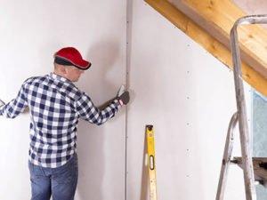 Робота для гипсокартонщика - регіпщіка на будівництві