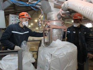 Работа на производстве минеральных удобрений