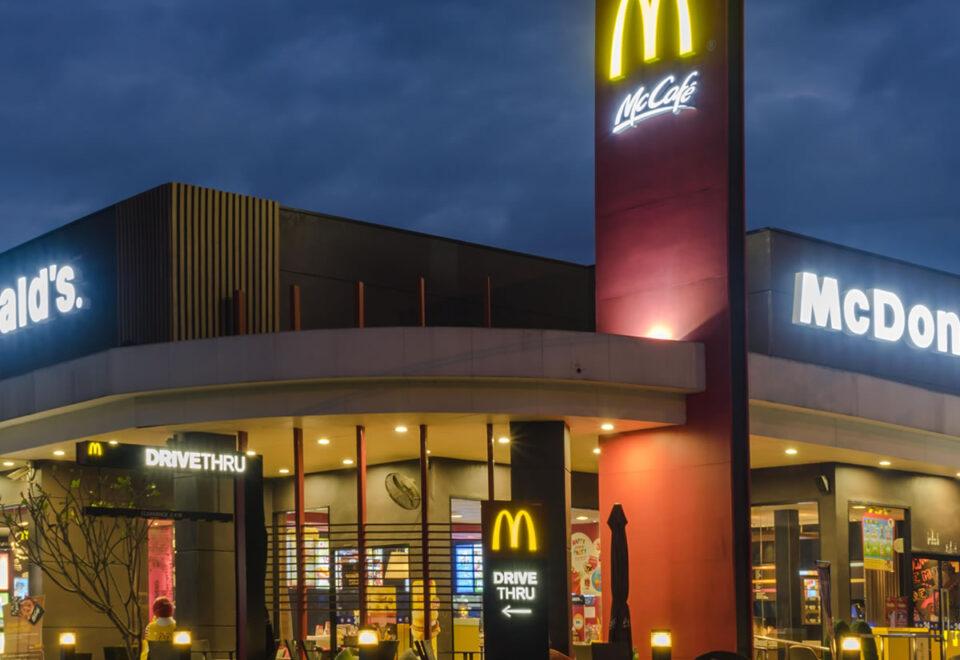 Вакансія для студентів в ресторані «McDonalds» в Німеччині