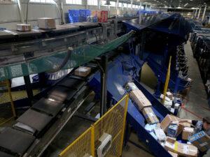 Работа для сортировщика посылок и товара на складе